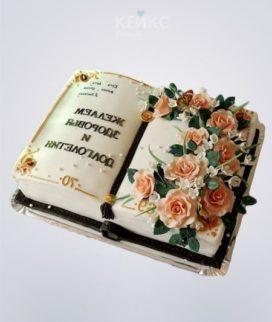 Торт открытая книга с цветами для девочки Фото