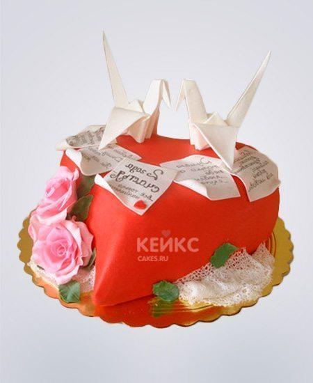 устроили фото тортов на бумажную свадьбу выше