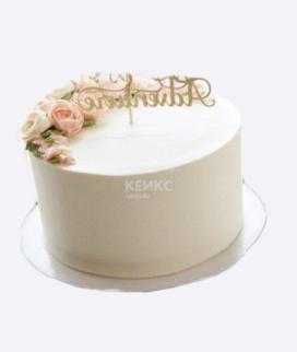 Одноярусный свадебный торт без мастики 4 Фото